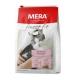Сухой корм для кошек Meracat Sensitiv Stomach для кошек чувствительным пищеварением