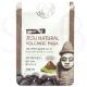 Тканевая маска успокаивающая, для увлажнения, питания и очищения пор Welcos Jeju Natural Mask