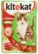 Влажный корм  для кошек Kitekat 85 г