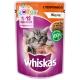Влажный корм для кошек Whiskas 85г