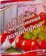 Смесь пряностей для соления и маринования помидоров 30г