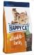 Сухой корм для кошек Happy Cat Атлантический лосось, 10 кг