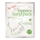 Маска-перчатка для рук с сухой эссенцией   Petitfee Dry Essence Hand Pack 12г