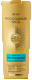 Шампунь питательный без утяжеления для всех типов волос Витекс Роскошный уход 7 масел красоты 500 мл