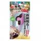 Япония Мышка пластик с мататаби игр д/к